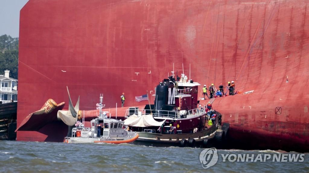 韩青瓦台:感谢在美遇险韩国船员全部获救