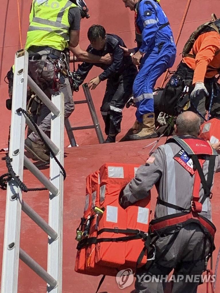 韩国船员获救
