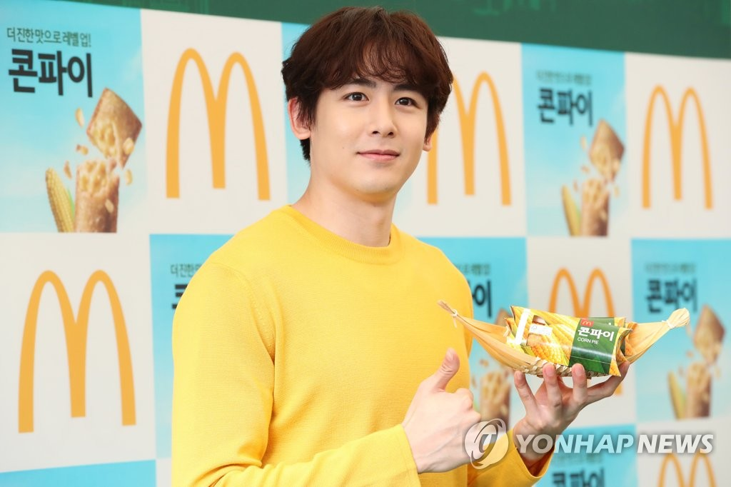尼坤推介麦当劳