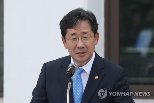 韩致函国际奥委会抗议东京奥组委允许使用旭日旗
