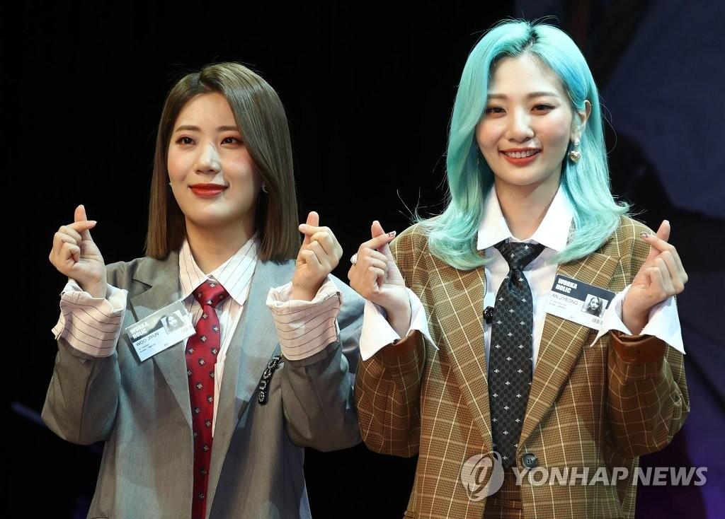 9月10日下午,在首尔市江南区ILCHI艺术中心,脸红的思春期举行新迷你专辑《Two Five》抢听会。 韩联社