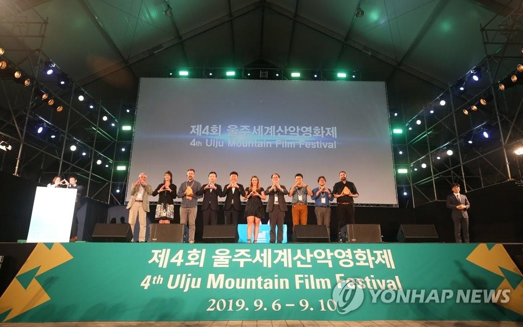 第五届蔚州世界山地电影节月底线上开幕