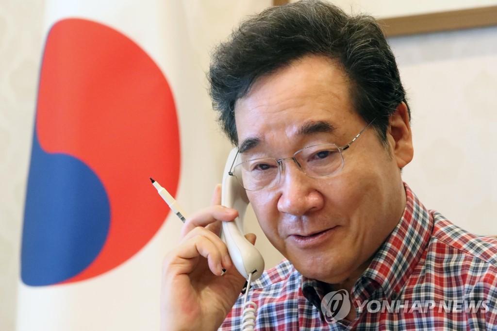 韩总理与普通公民通话