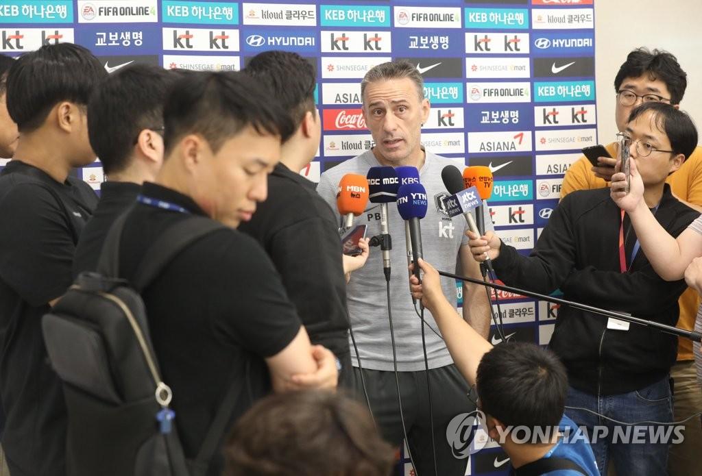 大韩足协为平壤世预赛韩朝对决作准备