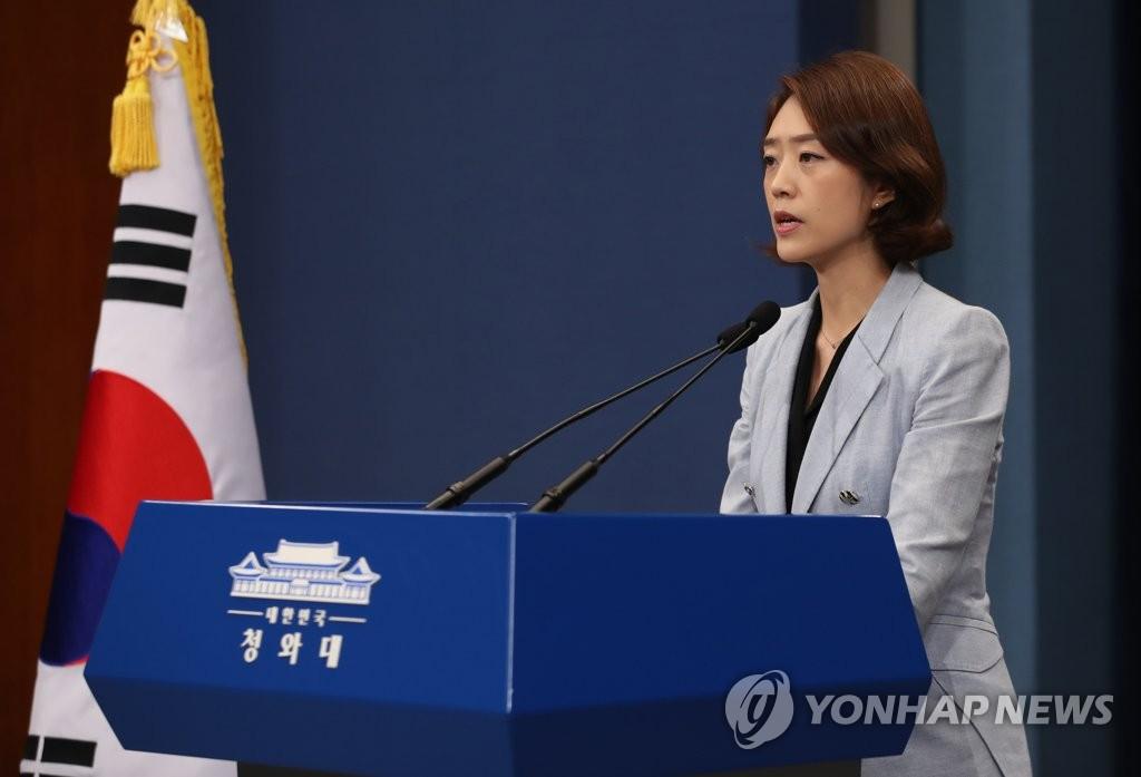 韩青瓦台就总统支持率下滑表态