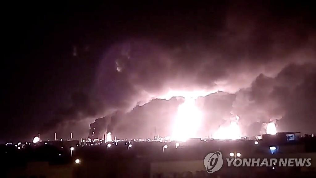 韩政府:沙特油田遇袭短期内不影响国内原油供给