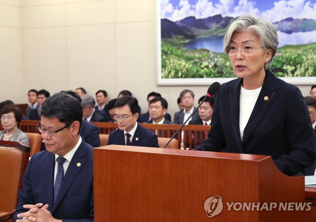 韩外长证实金正恩致信特朗普提议在朝开会