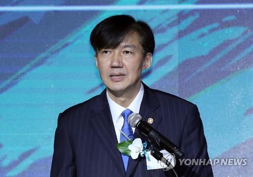 韩国检方传唤法务部长官之女调查资历造假疑窦