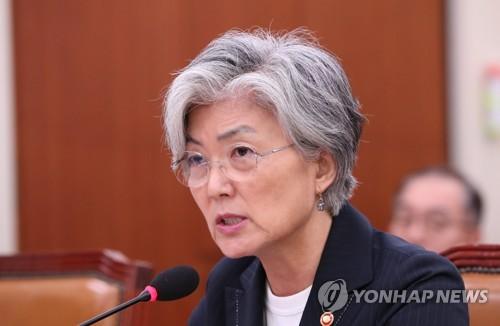 韩日外长下周或将在纽约举行会晤