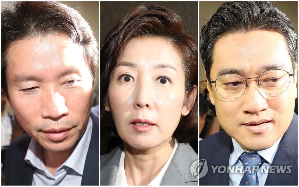 韩国检察改革进深水区 朝野激烈博弈