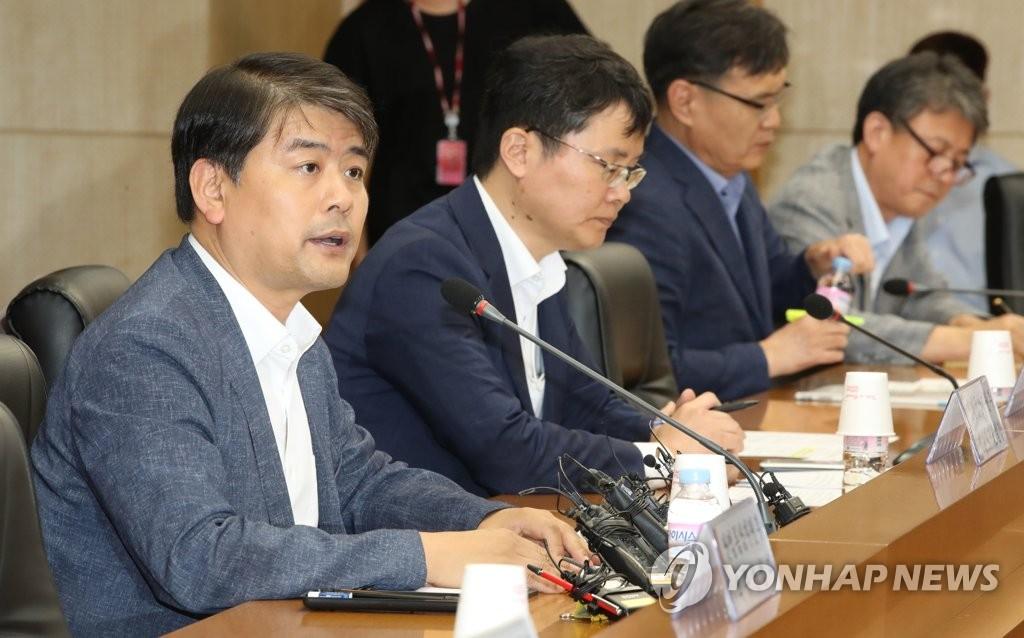 韩国产业通商资源部就沙特油田遇袭召开紧急会议。 韩联社