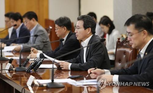 韩副财长:沙特油田遇袭对韩影响有限