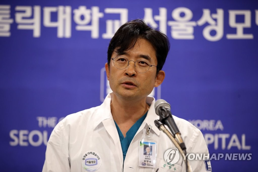 详讯:朴槿惠成功接受肩部手术