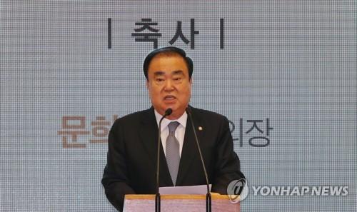 韩国会议长文喜相明起出访亚欧三国
