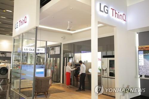 LG电子中东体验区