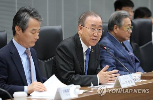 韩治霾机构主席潘基文发言