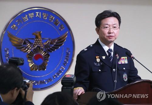 详讯:韩国警方以DNA锁定80年代连环命案嫌疑人