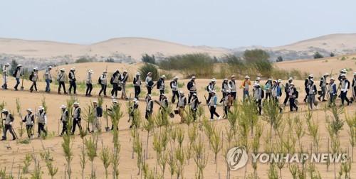 大韩航空在内蒙古植树造林