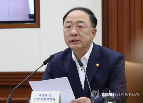 韩副总理:需根本考虑发展中国家地位问题