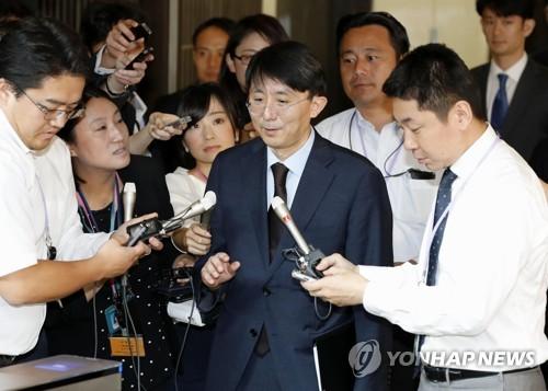 详讯:韩日外交部司局级磋商讨论外长会谈议题