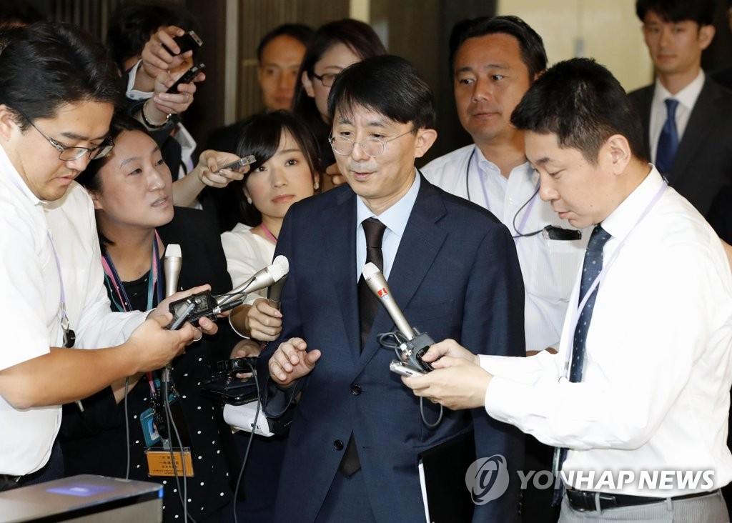 韩日外交部司局级磋商讨论外长会谈议题