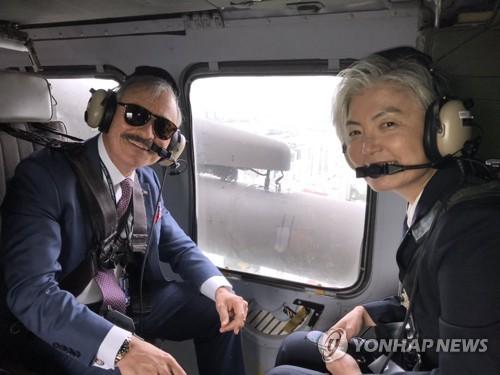 韩外长赴乌山空军基地