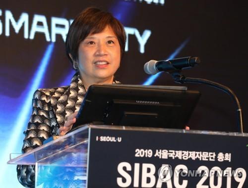 首尔国际商业咨询理事会主席杨敏德