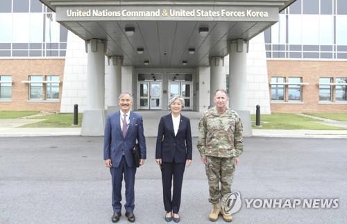 康京和首访平泽驻韩美军基地