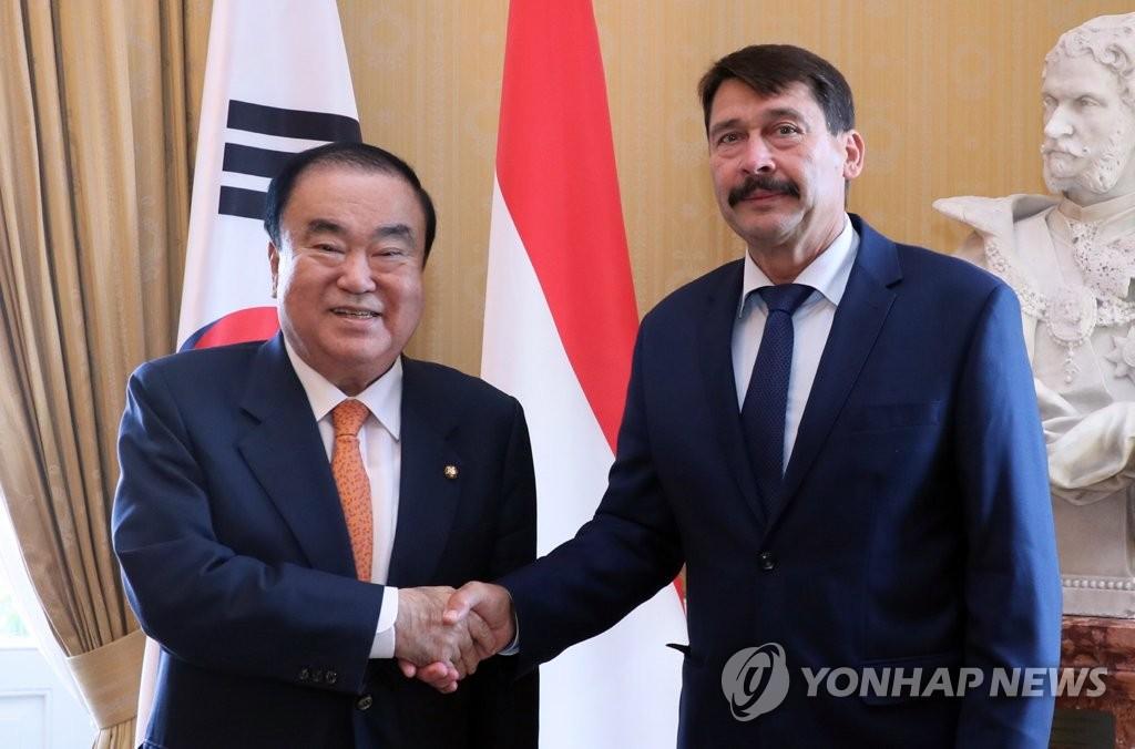 韩国国会议长会晤匈牙利总统