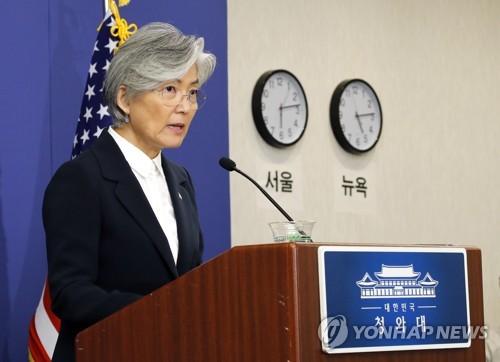 韩外长:美国将以开放态度与朝磋商
