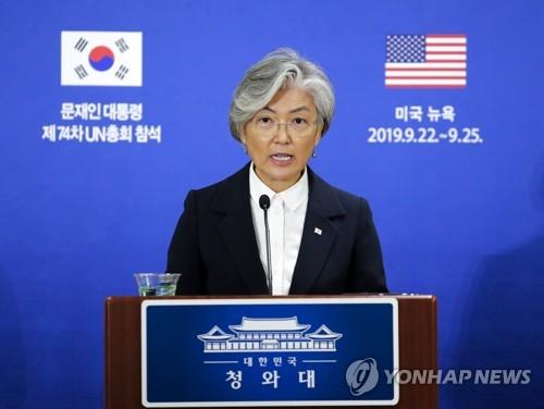 韩外长在美召开记者会