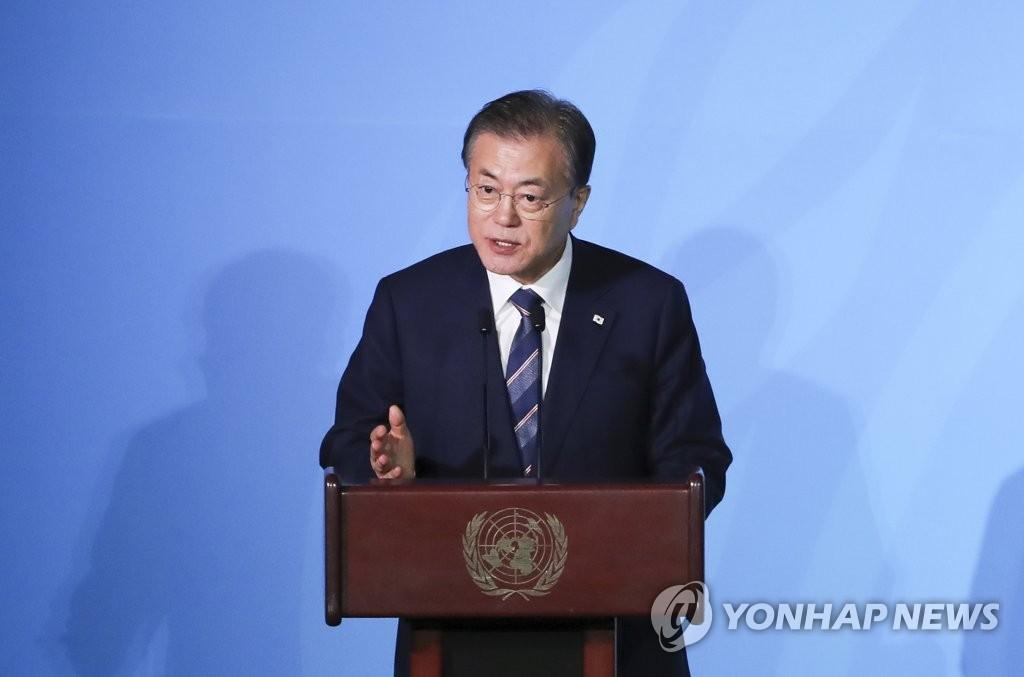 资料图片:当地时间2019年9月23日,在联合国总部举行的气候行动峰会上,韩国总统文在寅发表讲话。 韩联社