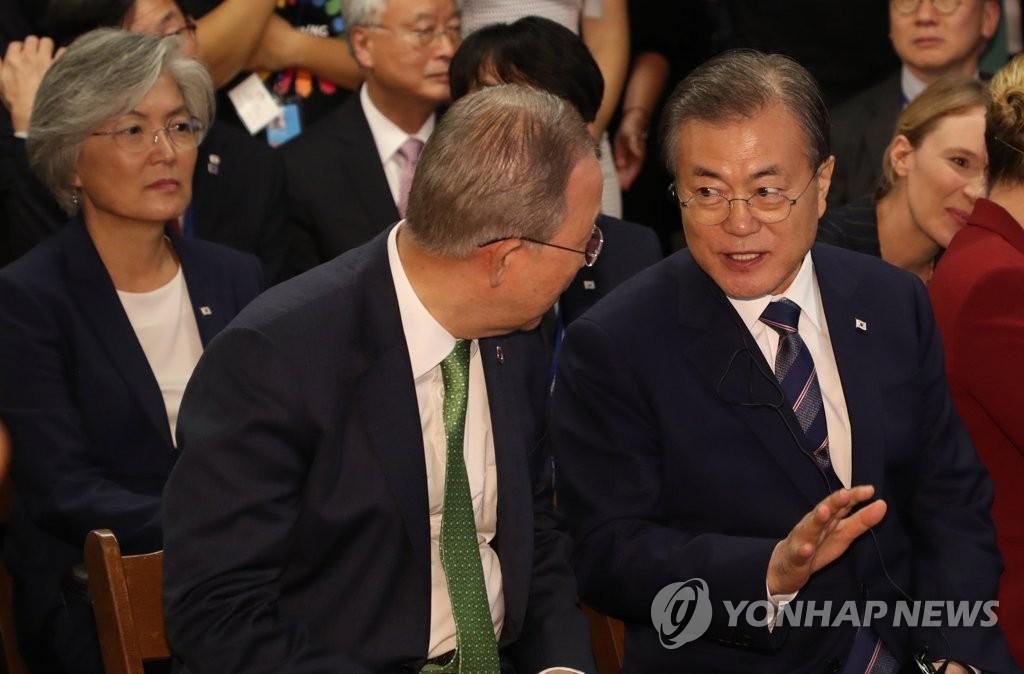 文在寅:韩国将同发展中国家分享绿色发展经验