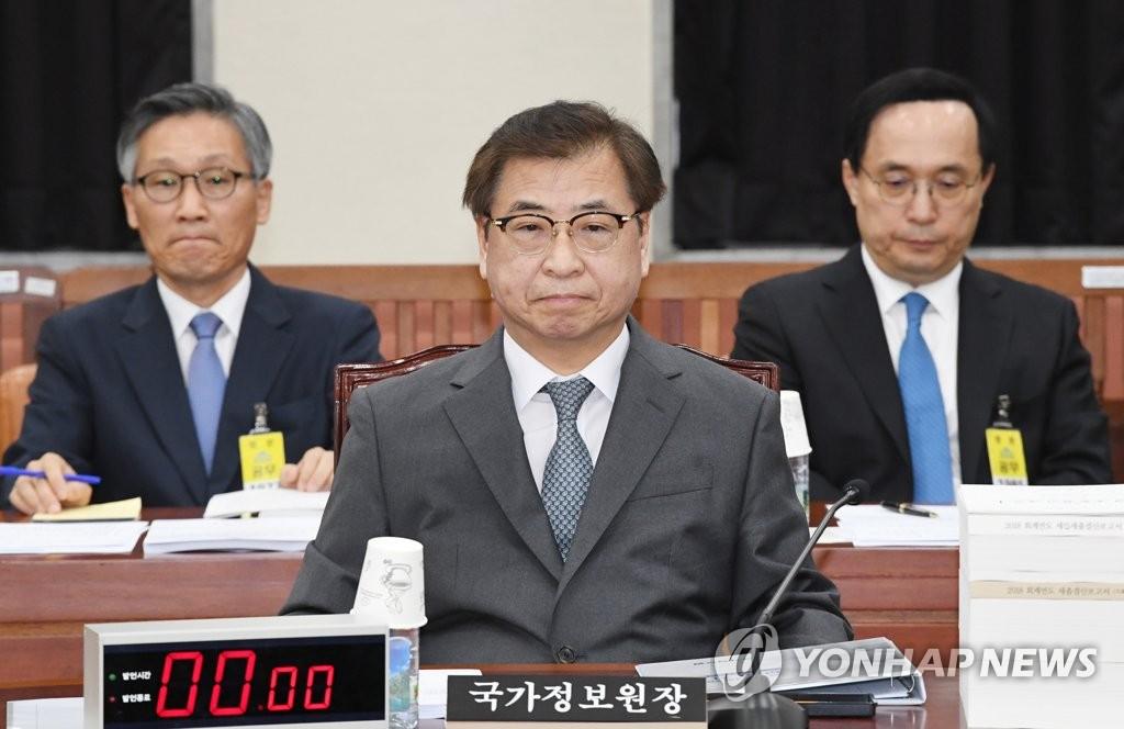 韩国国家情报院(国情院)院长徐薰 韩联社