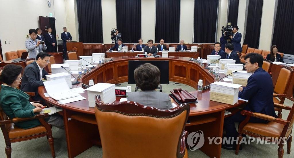 9月24日,国会情报委员会全体会议在国会举行。 韩联社