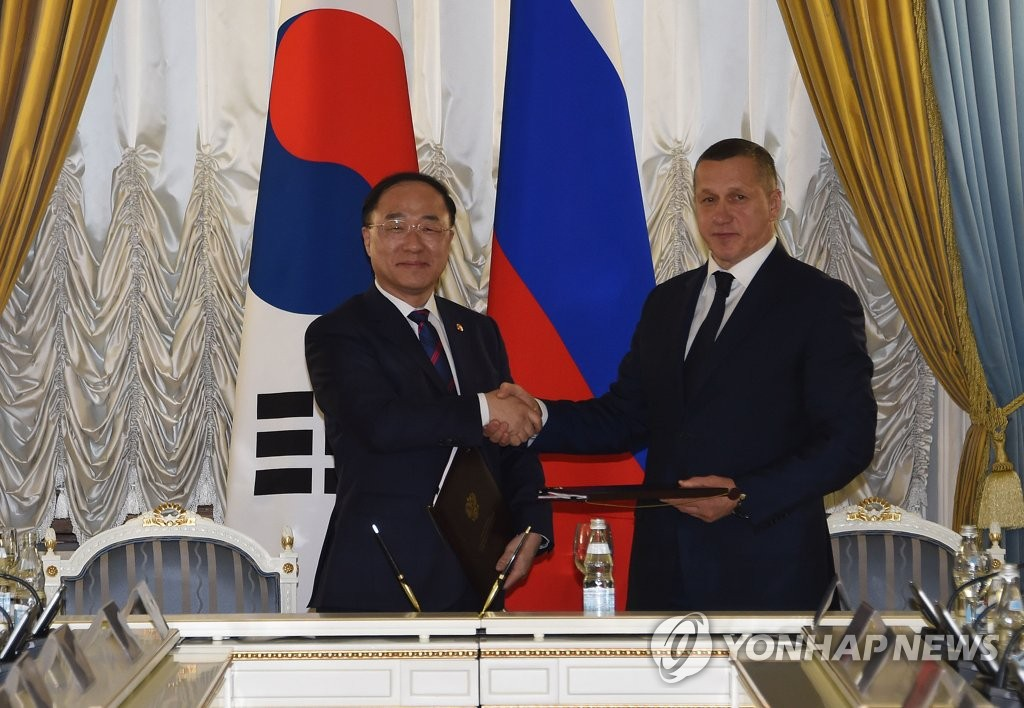 韩俄举行经济科技联委会会议共商合作