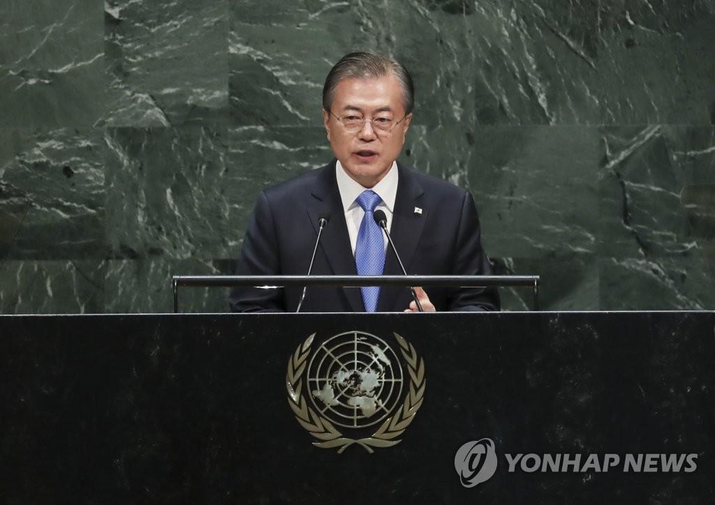 当地时间9月24日,韩国总统文在寅在纽约联合国总部出席第74届联合国大会一般性辩论并发表主旨演讲。 韩联社