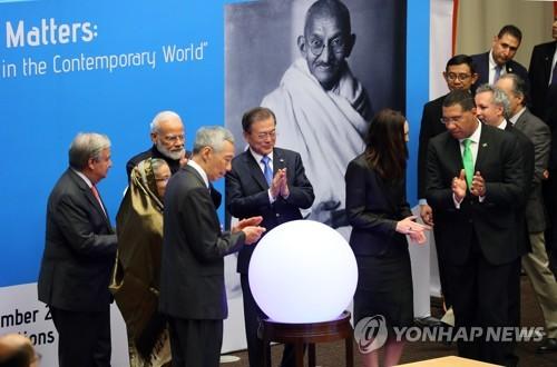 文在寅出席甘地诞辰150周年纪念仪式