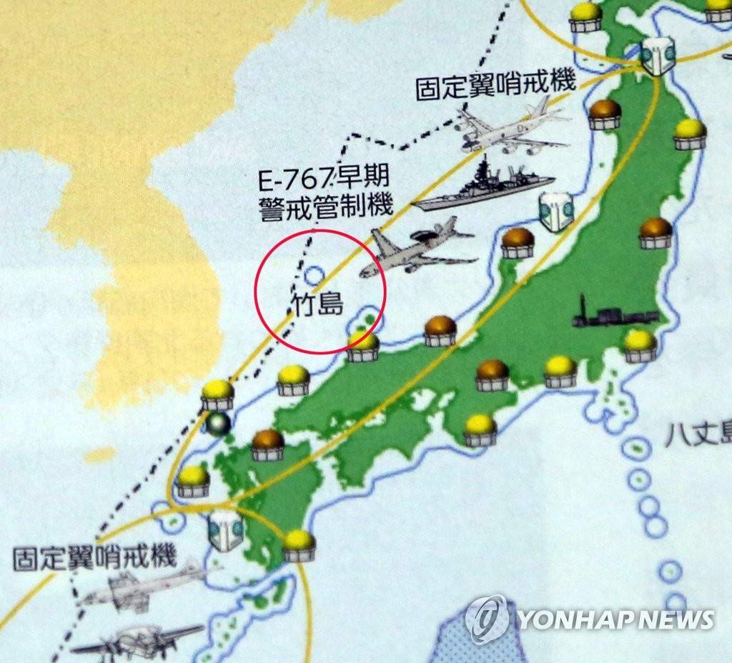 韩国政府严正抗议日本挑衅独岛主权