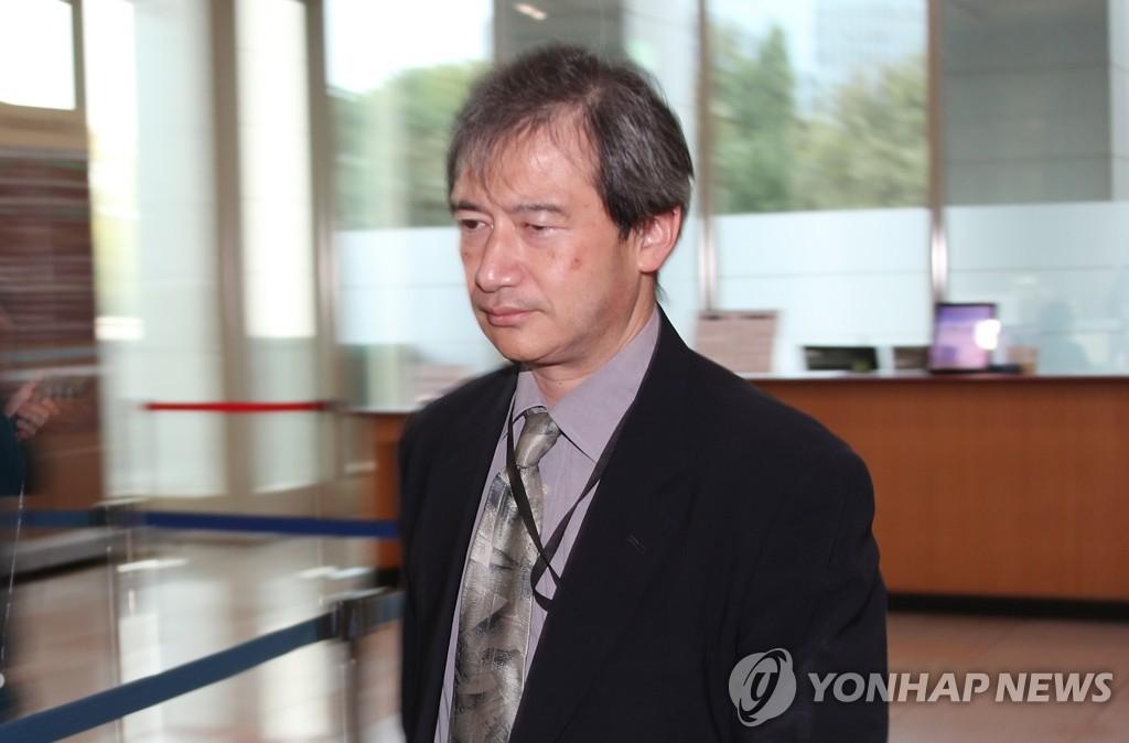 韩国外交部召见日本公使抗议挑衅独岛主权
