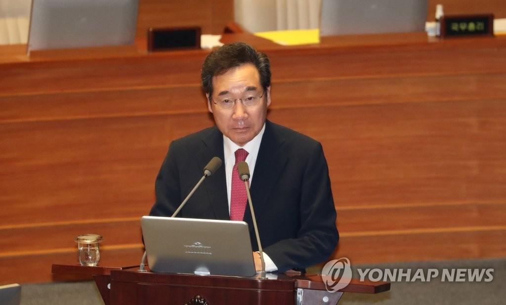 韩总理:若日方撤销限贸可重谈军情协定问题