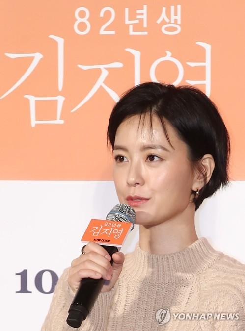 演员郑裕美