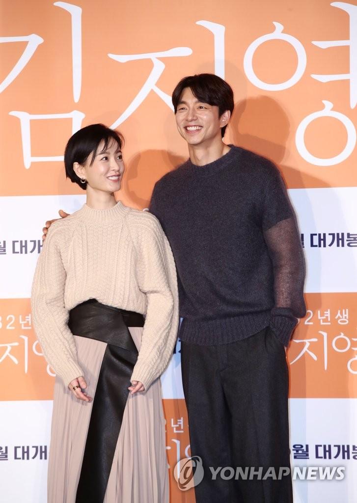 郑裕美和孔侑