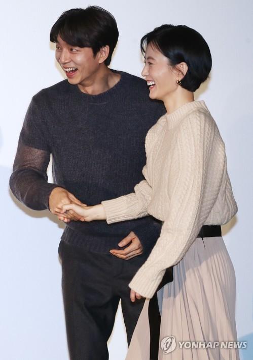 孔侑和郑裕美