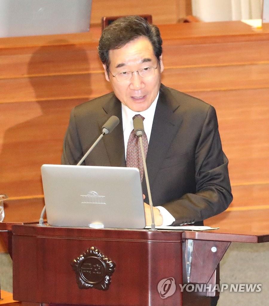 韩总理:争取今年经济增长2%以上