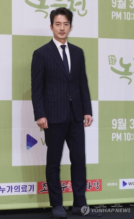 演员郑俊镐