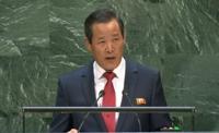 朝驻联代表:无核化不再是朝美谈判议题