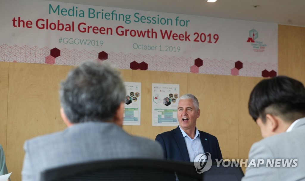 全球绿色发展署吁企业推动绿色经济转型