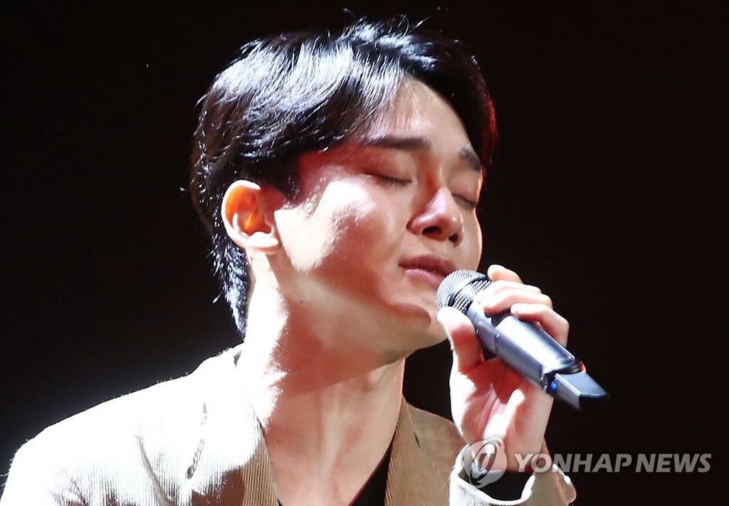 EXO成员CHEN喜得千金