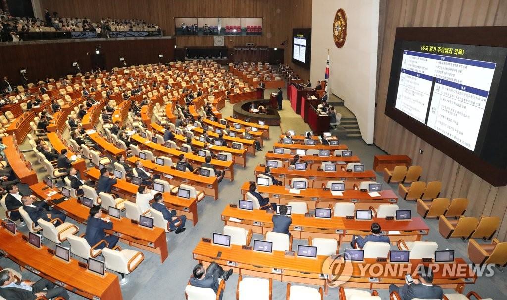 韩国国会议程受疫情冲击 最大在野党党鞭隔离受检